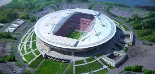 Lviv Arena