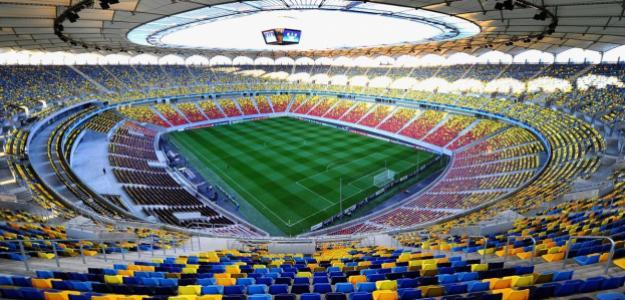Posibilidad jugar UEFA Euro 2021 con público. Foto: gettyimages